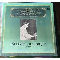 Albert Schweitzer, Organ: Bach Toccatas & Fugues; Preludes & Fugues; Passacaglia & Fugue 2LPs - Classical