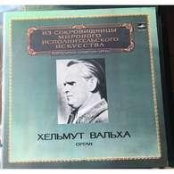 Helmut Walcha, Organ: Bach Orgelbuchlein  2 LPs - Classical