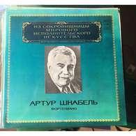 Artur Schnabel, Piano: Beethoven Piano Concerto No 4; Piano Concerto No 5, Op.73; Fantasia, Op.77  2LPs - Classical