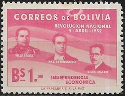BOLIVIA 1953 1st Anniv Of Revolution - 1b Villarroel, Paz Estenssoro And Siles Zuazo MH - Bolivia