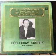 Wilhelm Kempff, Piano: Beethoven Sonata No 2 In A Major, Op.2; Sonata No 5 In C Minor, Op.10 No 1 - Classical