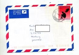 Lettre Cachet ? Sur Sida - Namibie (1990- ...)