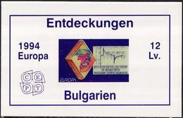 Europa CEPT Bulgarie - Bulgaria - Bulgaria  1994 Y&T N°1355 - Michel N°4121 *** - Carnet En Allemand De 4 Timbres - Europa-CEPT