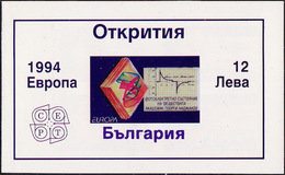 Europa CEPT Bulgarie - Bulgaria - Bulgaria  1994 Y&T N°1355 - Michel N°4121 *** - Carnet En Bulgare De 4 Timbres - Europa-CEPT
