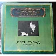 Glenn Gould, Piano: Bach Piano Concerto No 1, BWV 1052; Beethoven Piano Concerto No 2, Op.19 - Classical