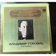 Vladimir Horowitz, Piano: Chopin Sonata No 2; Mendelssohn Songs Without Words; Mussorgsky-Horowitz Over The River; Proko - Classical