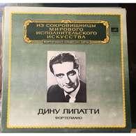Dinu Lipatti, Piano: Bach Partita No 1; Ravel Alborada Del Gracioso; Grieg Piano Concerto Op.16 - Classical