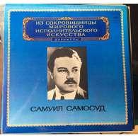 Samuil Samosud, Conductor: Napravnik, Rubinstein, Glazunov, Oginski, Beethoven, Weber - Classical