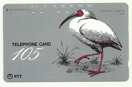Giappone - Tessera Telefonica Da 105 Units T586 NTT - Uccelli