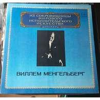 Willem Mengelberg, Conductor: Mahler Symphony No 4 G Major; Tchaikovsky Symphony No 5 In E  Minor, Op.64 - Classical