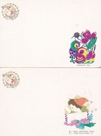 ENTEROS ENTIERS JAPAN LOTE X2 OBLITEREE 1992 - BLEUP - Postwaardestukken