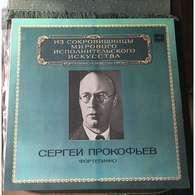 Sergei Prokofiev, Piano: Prokofiev Piano Concerto No 3, Op.26; Glazunov Gavotte, Op.49; Prokofiev Gavotte Op.12 - Classical