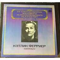 Kathleen Ferrier, Contralto: Purcell, Gluck, Medelssohn, English Folk Songs - Classical