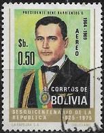 BOLIVIA 1953 1st Anniv Of Revolution - 9b Villarroel, Paz Estenssoro And Siles Zuazo MH - Bahamas (1973-...)