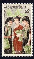 Laos N° 105  XX  Ethnies Sans Charnière TB - Laos