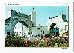 (031..872) Tunesien, Bab El Khadhra - Tunesien