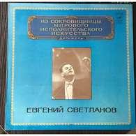Yevgeni Svetlanov, Conductor: Rachmaninov Symphonic Dances For Large Symphony Orchestra, Op.45 - Classical