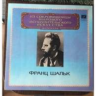 Franz Schalk, Conductor:  Beethoven Leonora Overture No 3, Op.72a; Symphony No 8 In F Major, Op. 93 - Classical