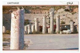 (031..873) Tunesien, Carthage - Tunesien