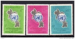 Laos N°  120 / 22  XX   20ème Anniversaire Des Nations Unies  TB - Laos