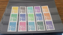 LOT 429567 TIMBRE DE FRANCE NEUF** LUXE - France