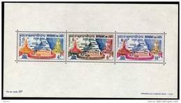 Laos B. F.  N° 30 XX Sauvegarde Des Monuments De Nubie Le Feuillet TB - Laos