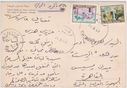 LIBAN LEBANON 1967 CARTE POSTALE - CHTOURA  - NOTRE DAME DU LIBAN - Liban