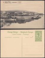 """Congo Belge - EP Vue 5C Vert - Nº46 Léopoldville """" Les Bassins """" (DD) DC1076 - Belgian Congo - Other"""