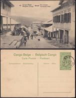 """Congo Belge - EP Vue 5C Vert - Nº48 Matadi """" Rue Principale """" (DD) DC1077 - Belgian Congo - Other"""