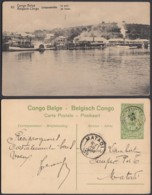 """Congo Belge - EP Vue 5C Vert Voyagé - Nº62 Léopoldville """" Le Port """" (DD) DC1079 - Belgian Congo - Other"""