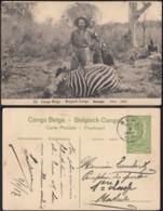 """Congo Belge - EP Vue 5C Vert Voyagé - Nº52 Katanga """" Zebra """" (DD) DC1080 - Belgian Congo - Other"""