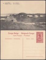 "Congo Belge - EP Vue 10C Rouge - Nº25  ""Gare Du Mayumbe "" (DD) DC1089 - Belgian Congo - Other"