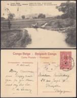 """Congo Belge - EP Vue 10C Rouge Voyagé  - Nº56 Kitobola  """"Irrigation Des Rizières - Le Canal Principal """" (DD) DC1093 - Belgian Congo - Other"""