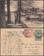 """Congo Belge - EP Vue 15C Vert + Timbre 5C Orange Voyagé - Nº98 """" Village Arabisé De La  Province Orientale """" (DD) DC1096 - Congo Belge - Autres"""