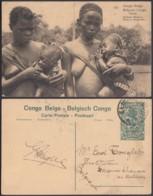 "Congo Belge - EP Vue 15C Vert Voyagé - Nº121 Uele "" Enfants Makere "" (DD) DC1099 - Belgian Congo - Other"
