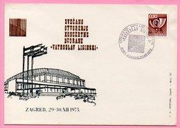 Cover - The Opening Of The Concert Hall 'Vatroslav Lisinski', Zagreb, 29.12.1973., Yugoslavia - 1945-1992 Socialist Federal Republic Of Yugoslavia