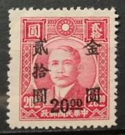 1948 CHINA MNH NG Gold Yuan Union Surcharge - Chine