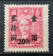 1948 CHINA MVLH NG Gold Yuan Union Surcharge - Chine