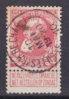 N° 74 SAINT GILLES CHAUSSEE DE CHARLEROY - 1905 Grosse Barbe