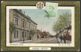 Serbia------Nis------old Postcard - Serbie