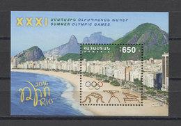 Armenia Olympics JEUX OLYMPIQUES Rio 2016 S/s MNH - Estate 2016: Rio De Janeiro
