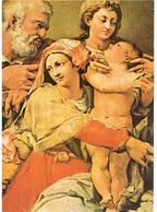 MUZEUL DE ARTA' ROMANI8A LA SAINTE FAMILLE AVEC SAINTE CATHERINE PELLEGRINO TIBOLDI - Pittura & Quadri