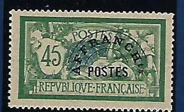 "FR Préo YT 44 "" Merson 45c. Vert-bleu "" 1922-47 Neuf** - 1893-1947"
