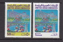 1990 United Arab Emirates Al Ain Festival Rollercoaster, Camels Tents Set Of 3 MNH - United Arab Emirates