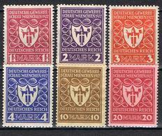 ALLEMAGNE EMPIRE 214/219* - Deutschland