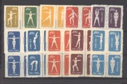 Chine  :  933-42C  (*)  Les 10 Blocs De 4, Papier Mince - 1949 - ... République Populaire