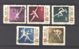 Chine  :  1092-96  (*) - 1949 - ... République Populaire
