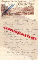 50- SAINT HILAIRE DU HARCOUET-RARE LETTRE CHEVAL FRERES-DISTILLERIE EAUX DE VIE VIN CIDRE-BON CALVADOS-1944 - Alimentaire