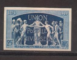 75 ème Anniversaire De L'UPU YT 852 De 1949 Sans Trace Charnière - France