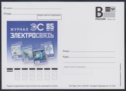"RUSSIA 2018 ENTIER POSTCARD 374/1 Mint MAGAZINE ""ELECTRICITY COMMUNICATION"" REVUE ZEITSCHRIFT PRESS RADIO TELECOM - Télécom"